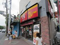 すき家(六角橋店)
