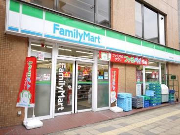 ファミリーマート 新松戸駅前店の画像1