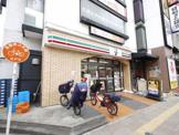 セブンイレブン 新松戸駅前店