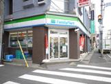 ファミリーマート 新松戸一丁目店
