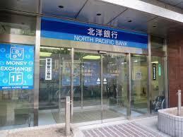 北洋銀行 道庁支店の画像1
