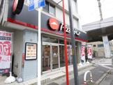 ピザハット新松戸店