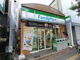 ファミリーマート 本蓮沼駅前店
