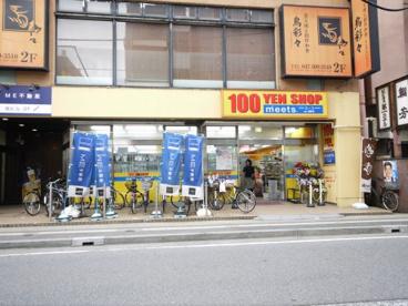 meets.(ミーツ) 新松戸駅前店の画像1