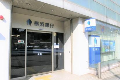 横浜銀行 浦賀支店の画像1