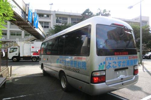 よこすか浦賀病院 シャトルバス 浦賀停留所の画像