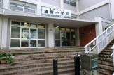 横須賀市立浦賀小学校