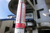 かながわ信用金庫 浦賀駅前出張所