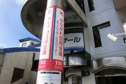 かながわ信用金庫 浦賀駅前出張所の画像1