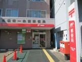 札幌南一条西郵便局