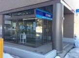 北洋銀行 北五条通支店