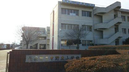 中野東小学校の画像1