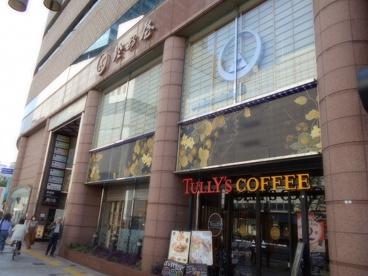 きもの鈴乃屋上野本店の画像1