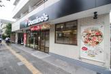 ドミノピザ 小豆沢店