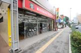 総合自転車店 サイクルスポット