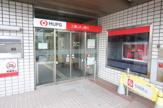 三菱UFJ銀行 志村坂上支店