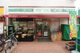 100円ローソン 志村坂上駅前店
