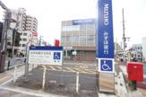 みずほ銀行 志村支店