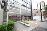 瀧野川信用金庫 本店