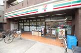 セブンイレブン 熊野前店