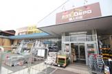 おうちDEPO 職人の店