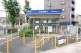 みずほ銀行 熊野前出張所