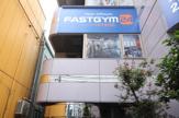 FASTGYM24 町屋店