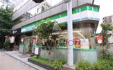 ファミリーマート 浜松町駅前店