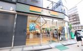 吉野家 浜松町店