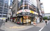 三代目 鳥メロ 浜松町店