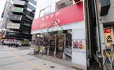 ビッグエコー 新浜松町店