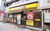 カレーハウスCoCo壱番屋 JR浜松町駅北口店