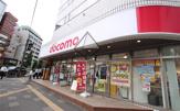 ドコモショップ浜松町店