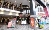 HUB 浜松町店