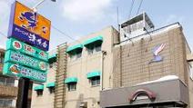 株式会社清洗舎 東急円山店