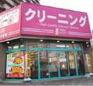クリーンパートナー・チャオ 北4条店