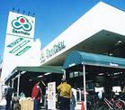 三徳志村店