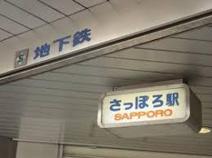 さっぽろ駅