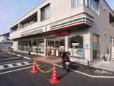 セブンイレブン 練馬石神井台5丁目南店