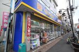 マツモトキヨシ 三河島駅前店