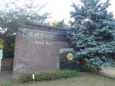 私立札幌聖心女子学院高校