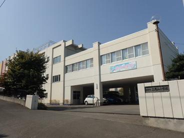 札幌市立三角山小学校の画像1