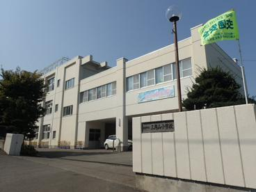 札幌市立三角山小学校の画像3