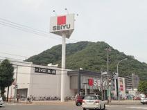 西友 旭ケ丘店
