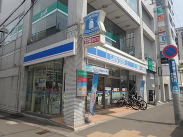 ローソン 札幌北5条西二十八丁目店の画像1