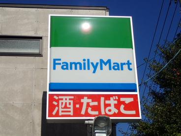 ファミリーマート 札幌宮の森3条店の画像1