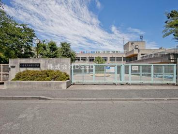 川崎市立稗原小学校の画像1