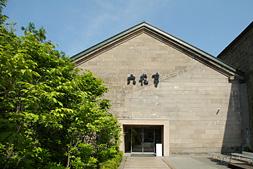六花亭 小樽運河店の画像1