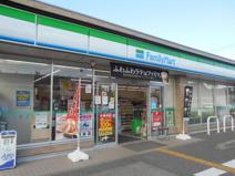 ファミリーマート 高知旭天神町店