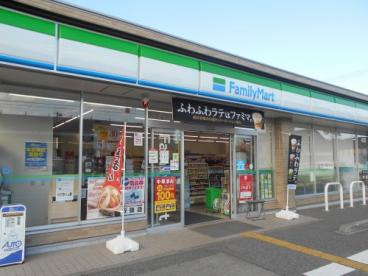 ファミリーマート 高知旭天神町店の画像1